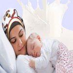 اهمیت بهداشت نوزادان و شیر خواران