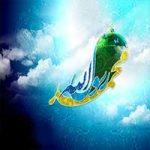 ۲۰ حدیث اخلاقى از پیامبر گرامى اسلام