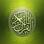 خواص تمام صد و چهارده سوره قرآن کریم