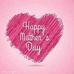 اس ام اس مخصوص تبریک روز مادر سری دوم